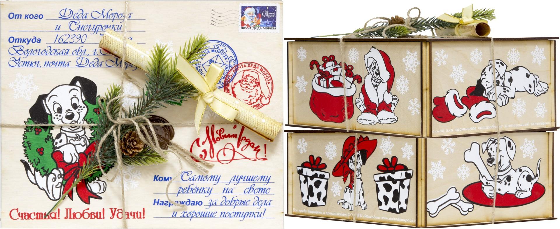 Как упаковать подарок от деда мороза 316